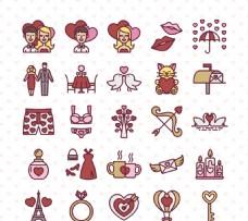 情人节图标