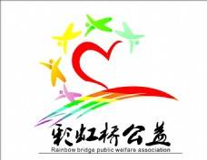 彩虹桥公益LOGO