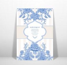 蓝色花朵花纹