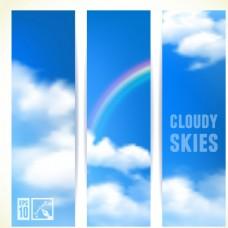 蓝天白云横幅