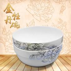 金牡丹花纹陶瓷白碗促销海报设计