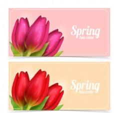 花朵等元素 Banner
